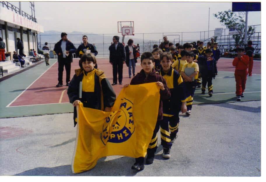 ΑΚΑΔΗΜΙΕΣ ΣΤΟ ΠΟΡΦΥΡΑ 1996