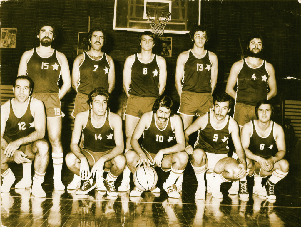 ΑΡΗΣ 1979-80