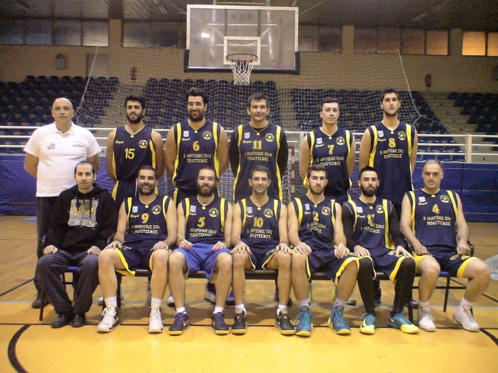 ΑΡΗΣ 2013-2014 Β