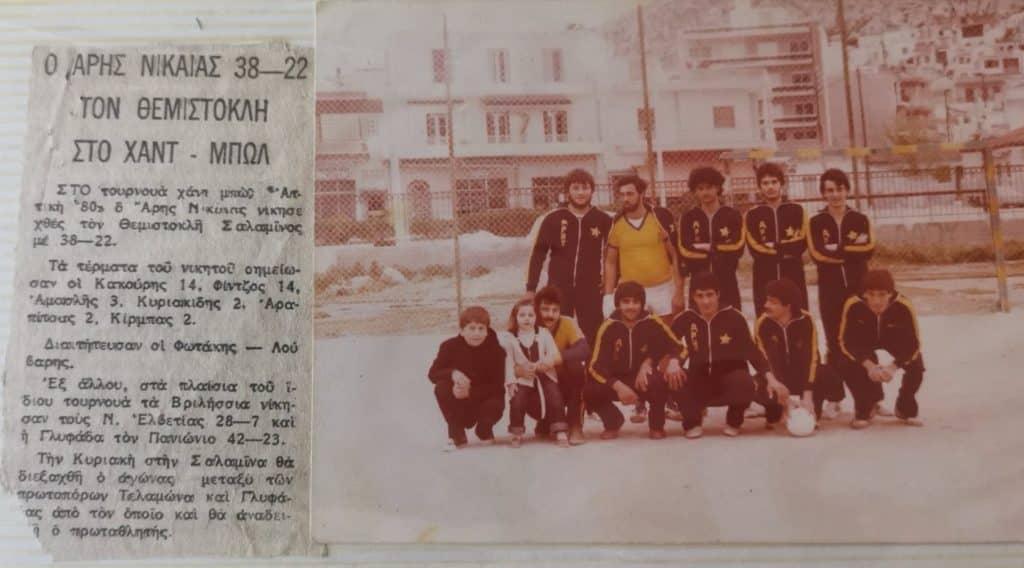 ΤΟΥΡΝΟΥΑ 1980