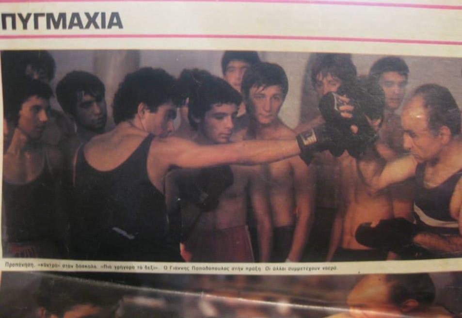 pygmaxia memories1